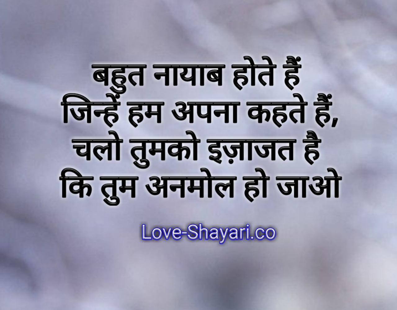 Love Shayari for Life partner
